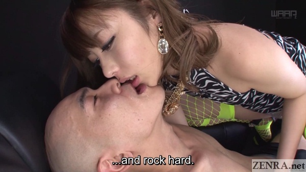 deep kissing leads to erection sakurai ayu