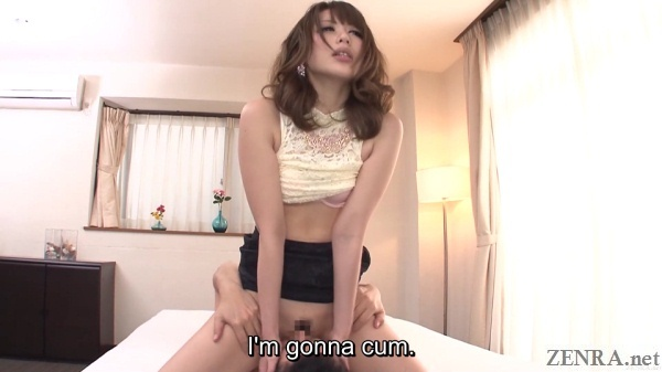japanese facesitting foreplay sakurai ayu
