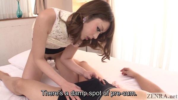 damp spot of pre cum