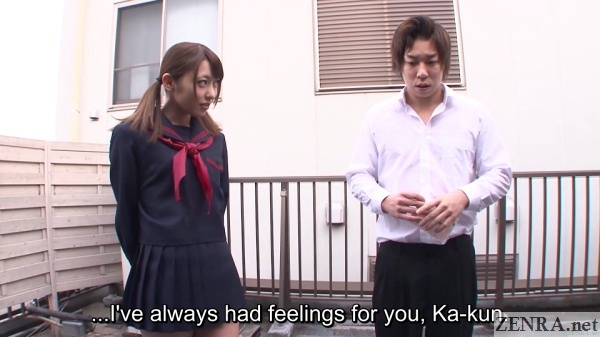 japanese schoolgirl passes crush a love letter
