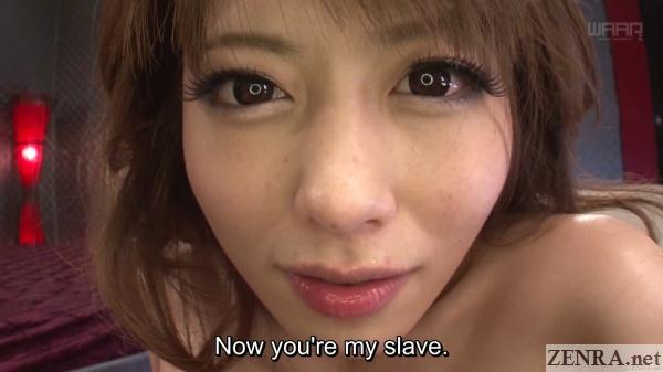 japanese av star sakurai ayu slave to sexuality