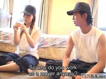 japanese movers take a break