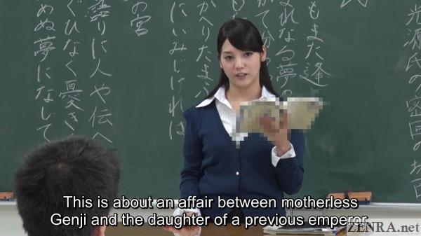 tale of genji lesson