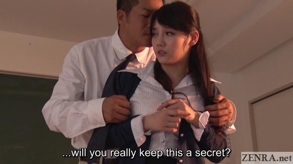 japanese teacher mizuna rei wants secret to remain safe