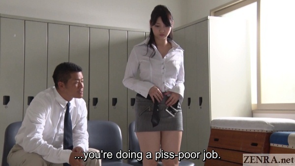 demure japanese teacher instructed to strip naked
