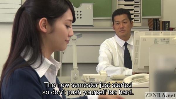 rei mizuna kunio katayama