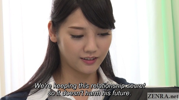 rei mizuna teacher secret relationship