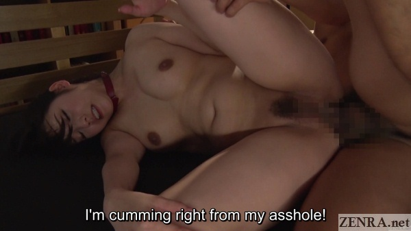 mizuna rei anal sex orgasm