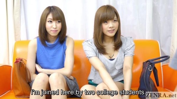 cute japanese college students