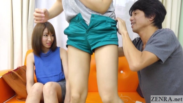 leggy japanese amateur stripped