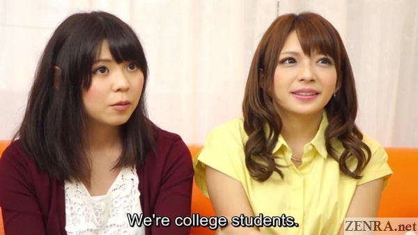 two japanese college students