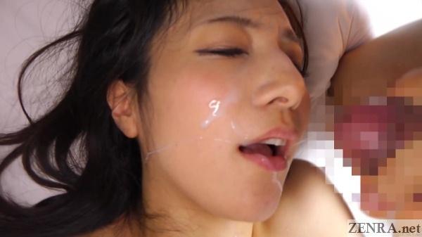 amateur japanese cumshot facial