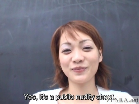 japanese public nudity shoot begins