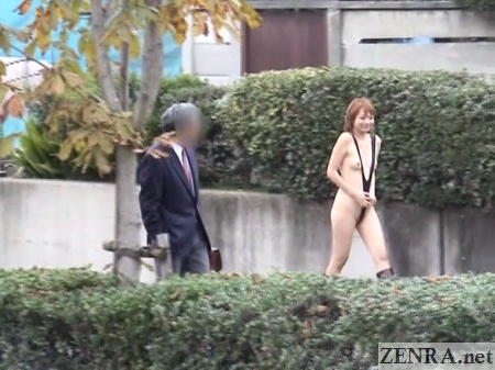 salaryman in japan eyes down nudist