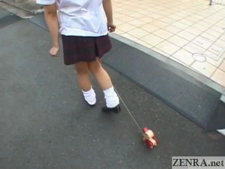 toy attached via tampon outdoor walking japanese teen
