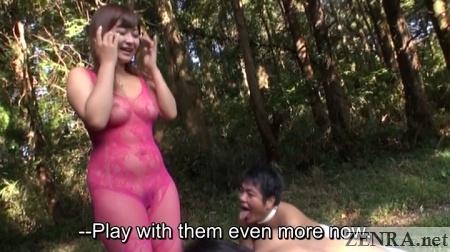 embarrassed voluptuous satou haruki exposed outdoors