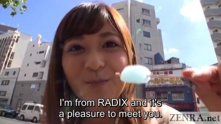 haruki satou eating ice cream