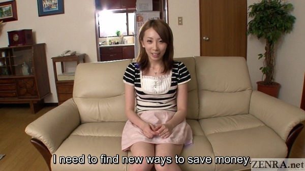 kisaki aya wants to save money