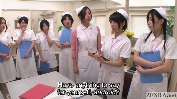 android confronted at japanese hospital