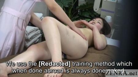 japanese cfnf enf oil massage begins