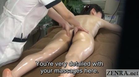 prone japanese oil massage inner butt