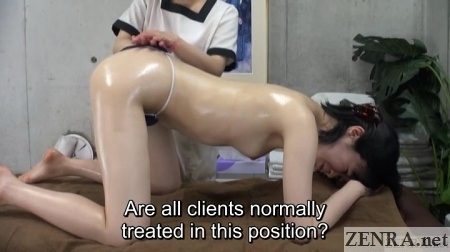 japanese on all fours bizarre massage clinic