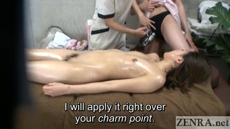 aroma sonic used on aoyama assistant while naked client watches