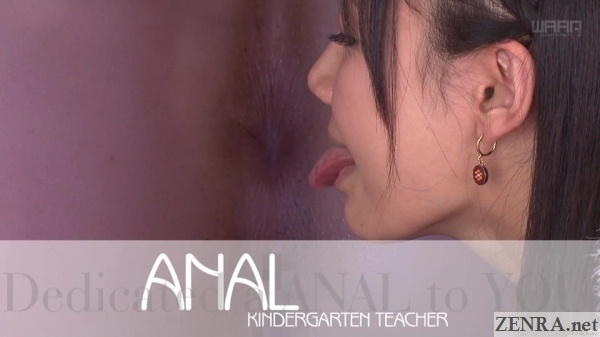hoshikawa maki licks anus on tv