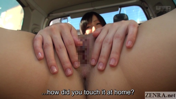 spread bottomless maki hoshikawa in car