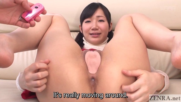 vibrator stamp maki hoshikawa exposed anus