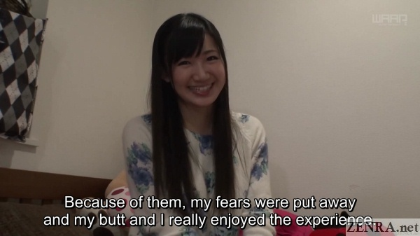 maki hoshikawa post interview