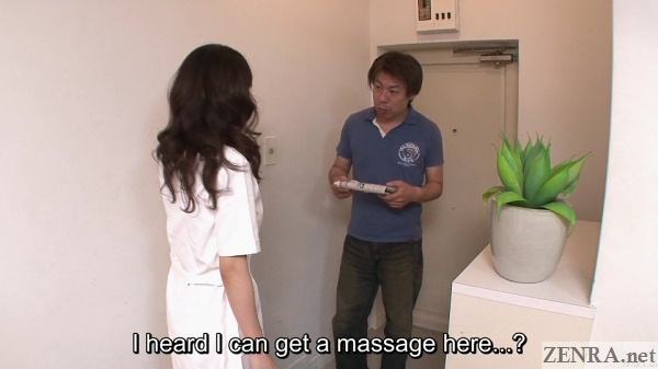 new customer at city project japanese massage clinic