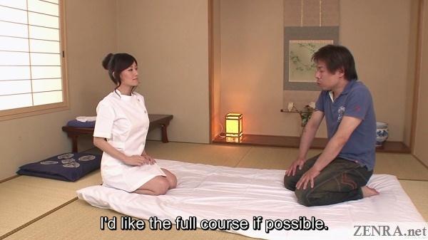 full course japanese massage komukai manami