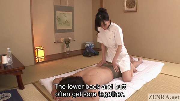 prone japanese butt massage