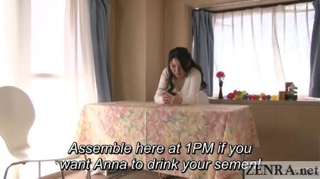 okina anna semen club phone announcement