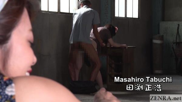 maki hojo foreground sex background