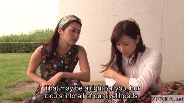 maki hojo and yuu kawakami in postwar japan