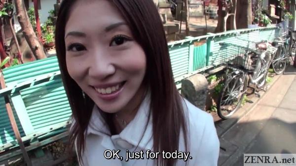 real japanese amateur nanpa