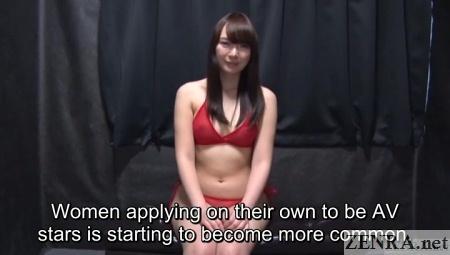 japanese av star interview before beginning