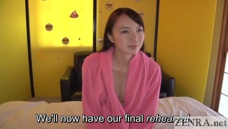 sexual rehearsal for mana makihara