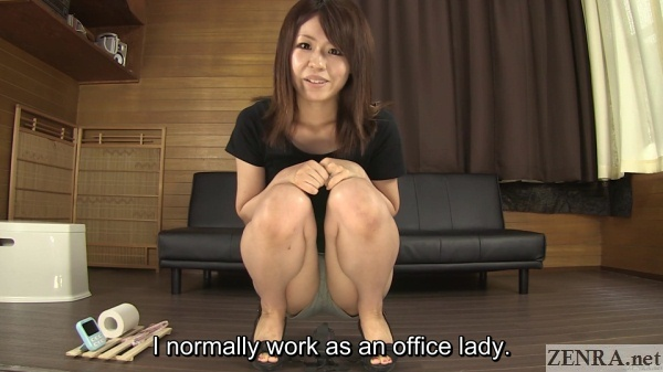 japanese office lady pee desperation begins