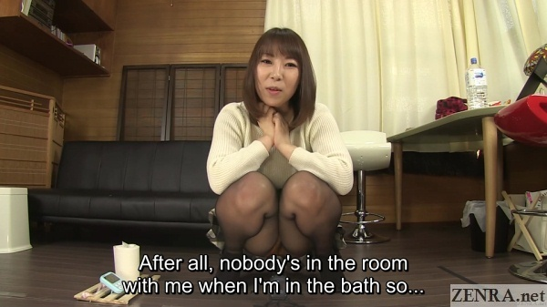 squatting japanese amateur talks about peeing in bath