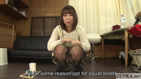 squat toilet talk in japan