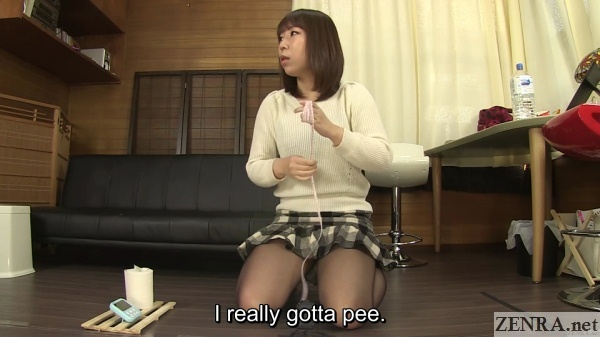 japanese amateur needs to pee