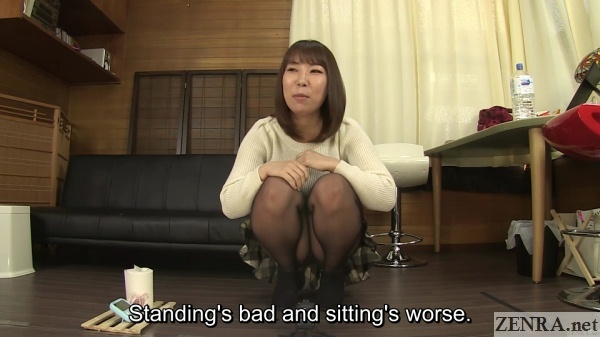 squatting japanese pee desperation