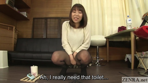 japanese woman tries to hold in pee for challenge