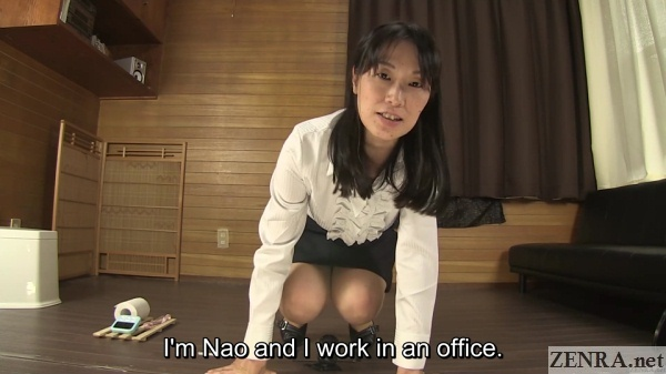 real japanese office lady pee desperation game