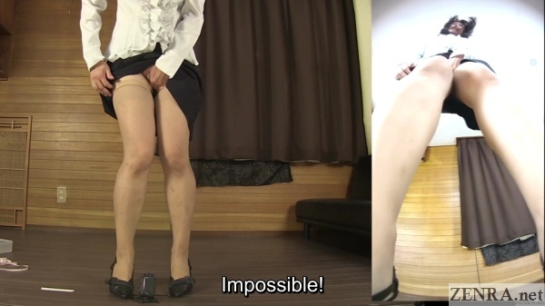 standing japanese woman in pantyhose starts to pee