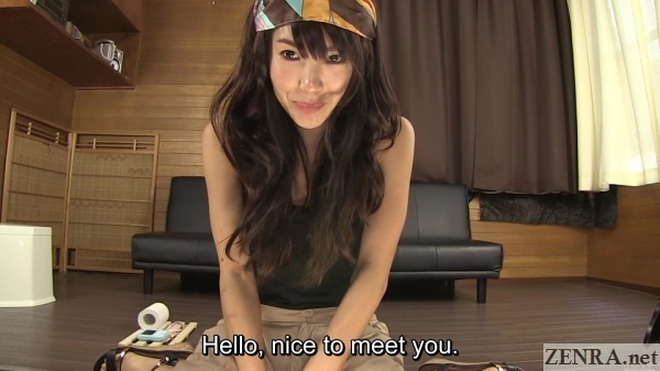 very cute japanese amateur pee desperation begins
