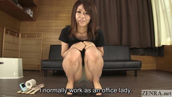 japanese office lady pee desperation begins
